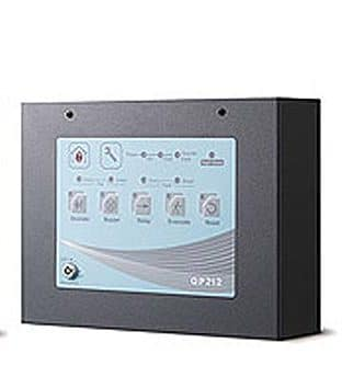 Horing Lih - 2 Zone Fire Alarm Panel