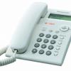 Panasonic CLI Telephone in white