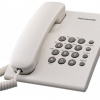 Panasonic Non CLI Telephone in White color