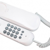 Uniden Wall Mount Telephone - in White color